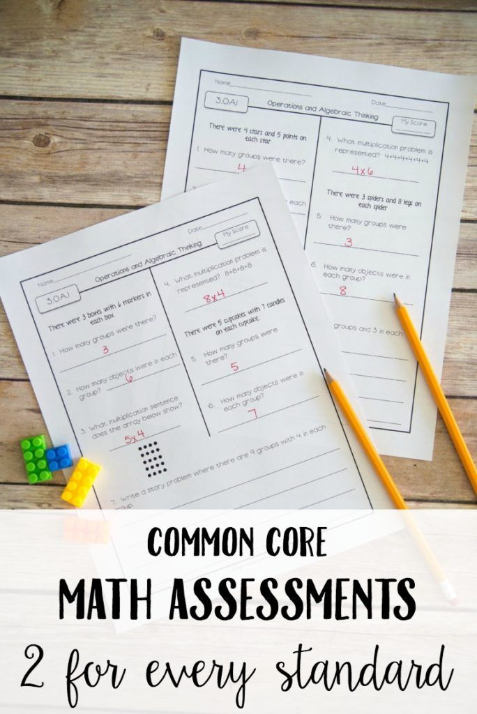 Find two Common Core Assessments for every math standard! Product includes a checklist and graphs for tracking student data.
