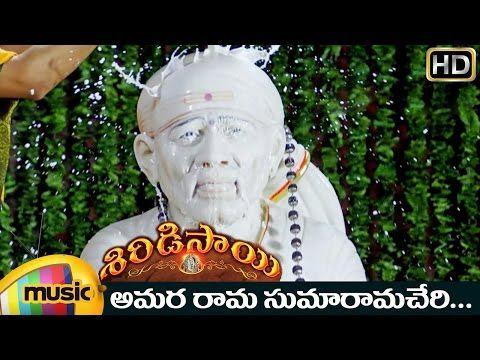 Ramanavami video song from Shiridi Sai Telugu movie on Mango Music, ft. Akkineni Nagarjuna, Srikanth, Sarath Babu, Sai Kumar, Srihari, Kamalinee Mukherjee in...