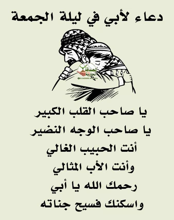 Pin By The Noble Quran On ابي امي اخي اختي عائلتي Memes Art Ecard Meme