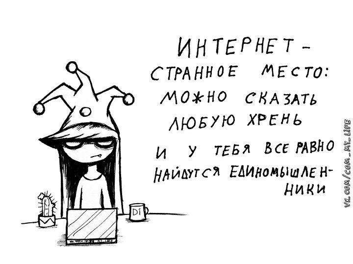 13 метких картинок (и фраз) о мрачной девочке внутри нас. Комиксы