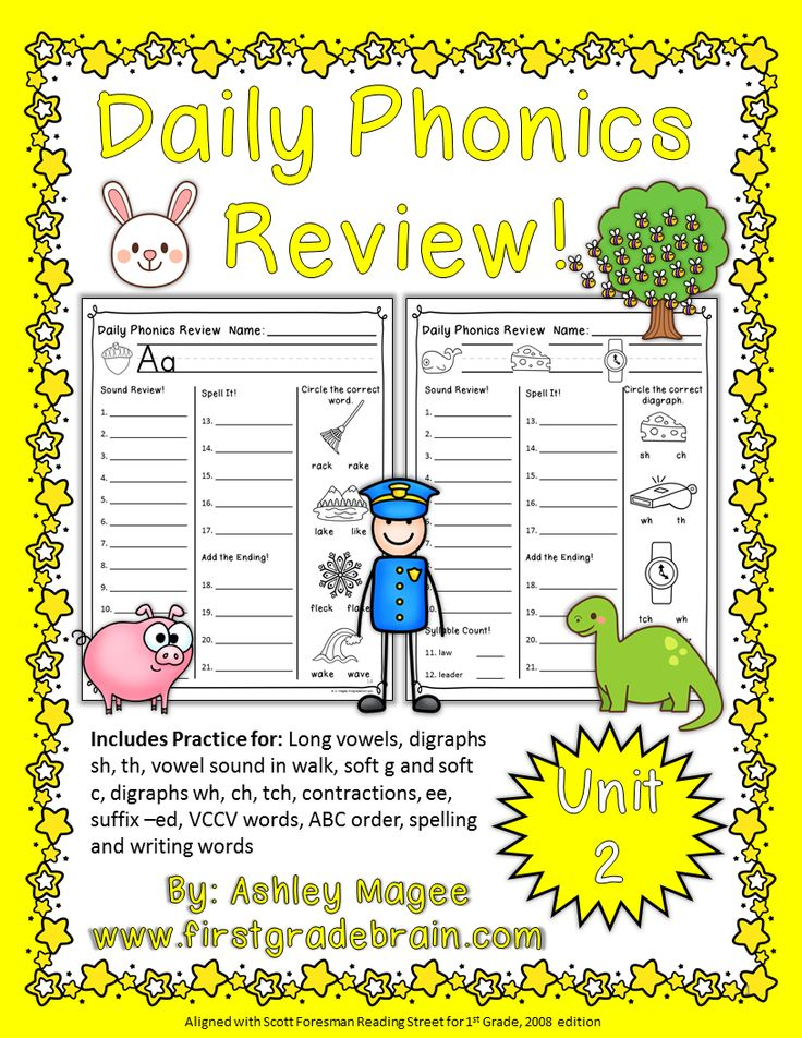 Printables Saxon Phonics Worksheets 1000 images about second grade saxon phonics on pinterest daily review sheets for scott foresman reading street similar to a worksheet