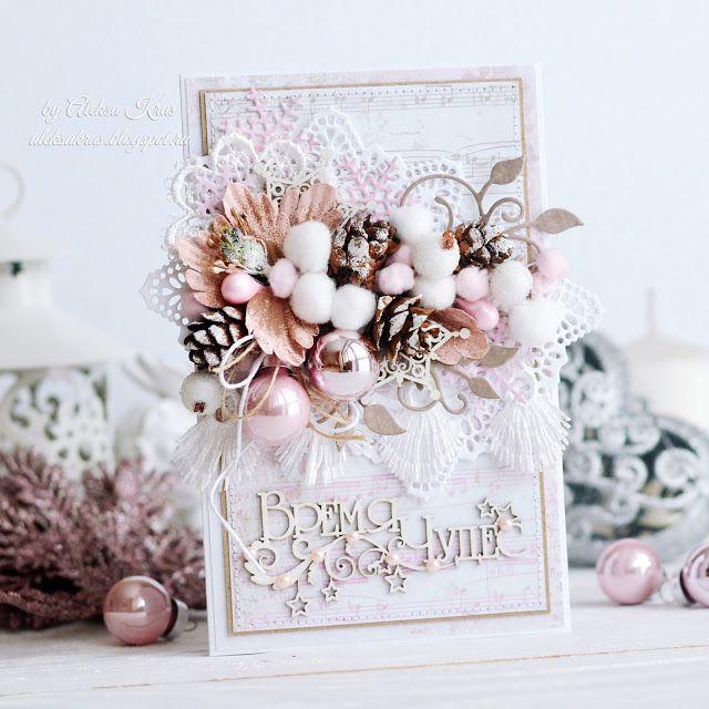 Handmade by Aleksa Kras: Новый год в розовом