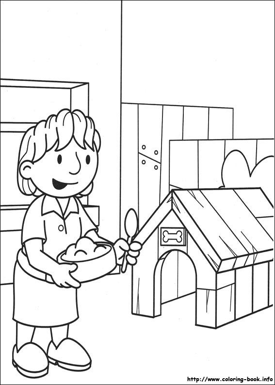 New Cool Coloring Book