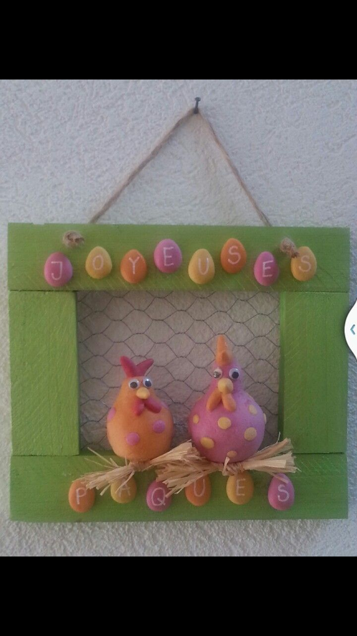 Poules, mes poules...