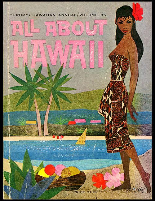 1961 travel guide book, front cover  guide book from All About Hawaii