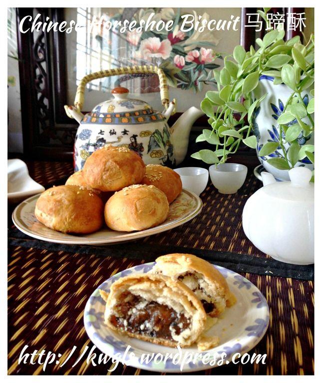 Chinese Horseshoe Biscuits, Ma Ti Su, Beh Teh Soh, Heong Paeng (马蹄酥, 香饼) #guaishushu   #kenneth_goh  #coconut_tarts   #椰子塔