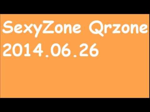 SexyZone Qrzone 2014年6月26日 中島健人×佐藤勝利『ファーストキスを奪われてしまいました』
