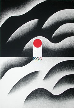 poster by Ikko Tanaka, Japan