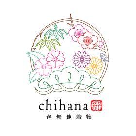 色無地着物 千花 chihanaのロゴ:混ざり合う姿を水彩で | ロゴストック