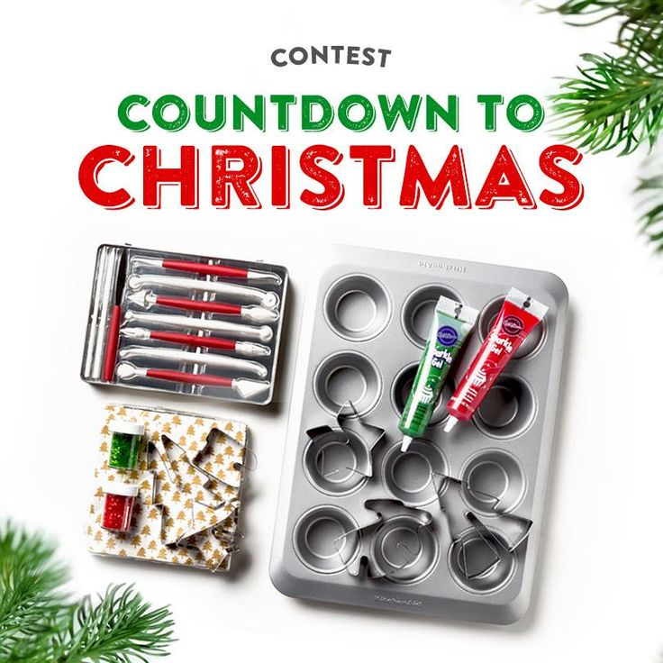 Have you entered our Countdown to Christmas Contest yet? We want to help you prepare for your holiday party! One lucky person will win a muffin pan, cake decorating accessories, frosting, sprinkles, napkins and an Acts of Sweetness Prize Pack. This is going to be sweet!