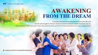 New Gospel Movie | Know the Incarnate God | The Mystery of Godliness: The Sequel | The Church of Almighty God