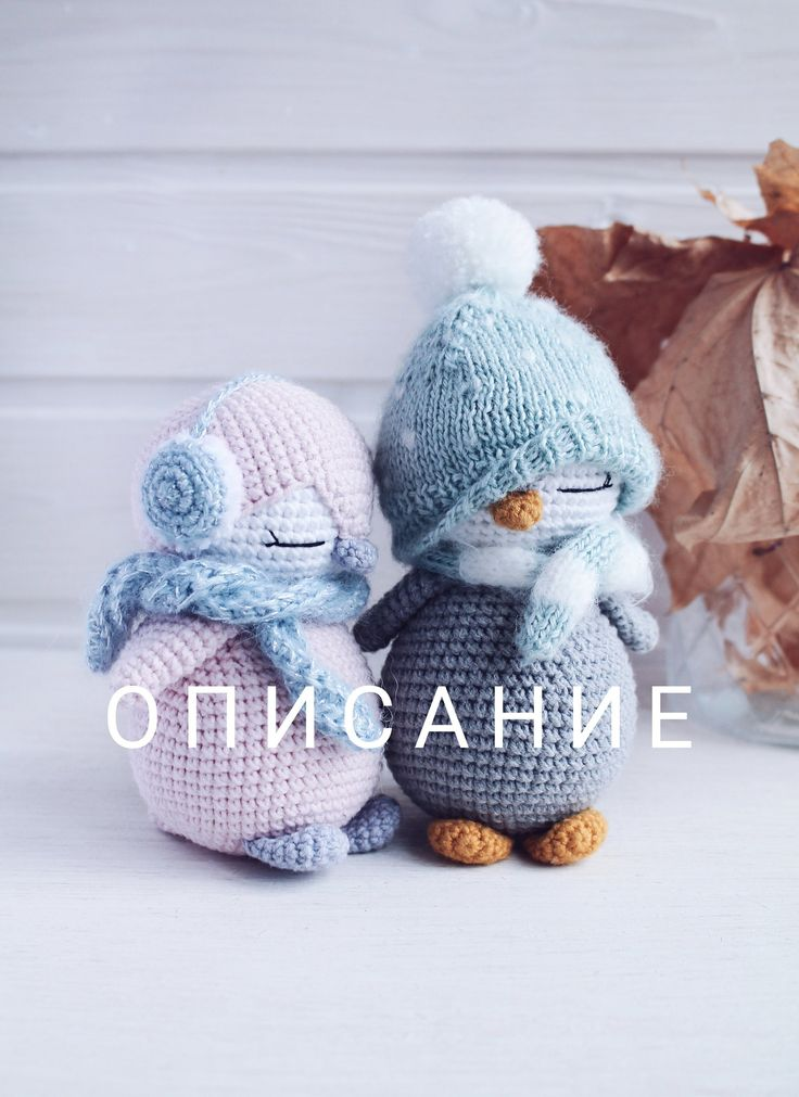 Muster – Crochet Penguins Pattern – Pink und Grau Pinguine Muster, Häkeln Paterrn, Amigurumi Muster, DIY, nur in russischer Sprache