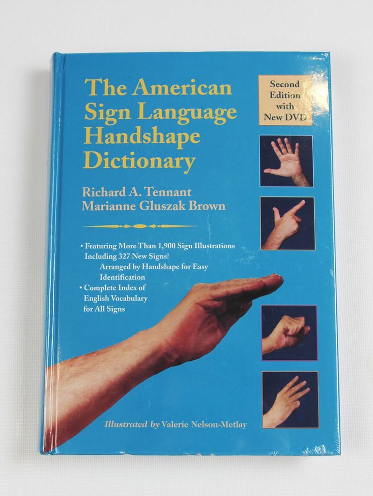 SignSchool   Learn American Sign Language Online