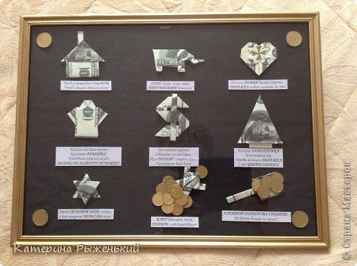 Картина панно рисунок День рождения Оригами Талисман Для привлечения денег Бумага гофрированная Клей Монета фото 1