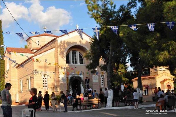 Nea Artaki, Evia, Greece.  Where my husband and I were married.