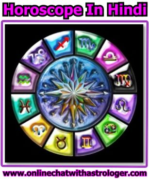Numerology love relationships image 2