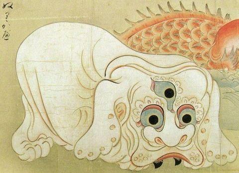 ブリガムヤング大学のハロルド・B・リー図書館が所蔵する妖怪絵巻より、「ぬりかべ」の名が記された妖怪画。
