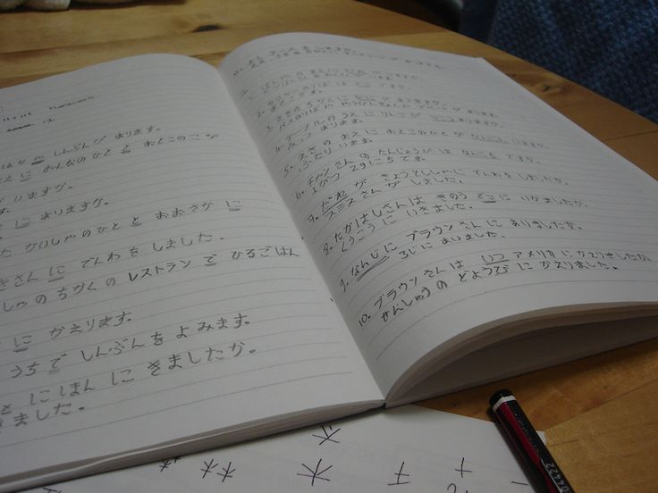 Japanese particles may be the most confusing aspect of learning Japanese; truly many of my students seem to have problems with particles. In this article, I will mention the difference between に and で. - Japanese learning article
