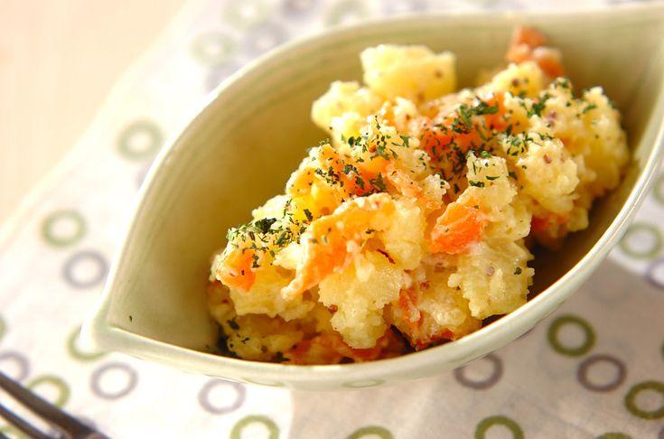 サーモンのポテトサラダのレシピ・作り方 - 簡単プロの料理レシピ | E・レシピ