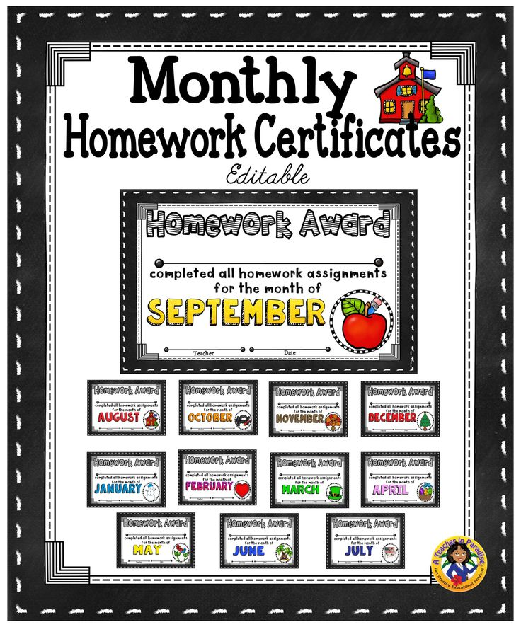 These awards are designed to honor those students who complete their homework each month without fail!  #tpt#homework#awards#certificates#teacherspayteachers