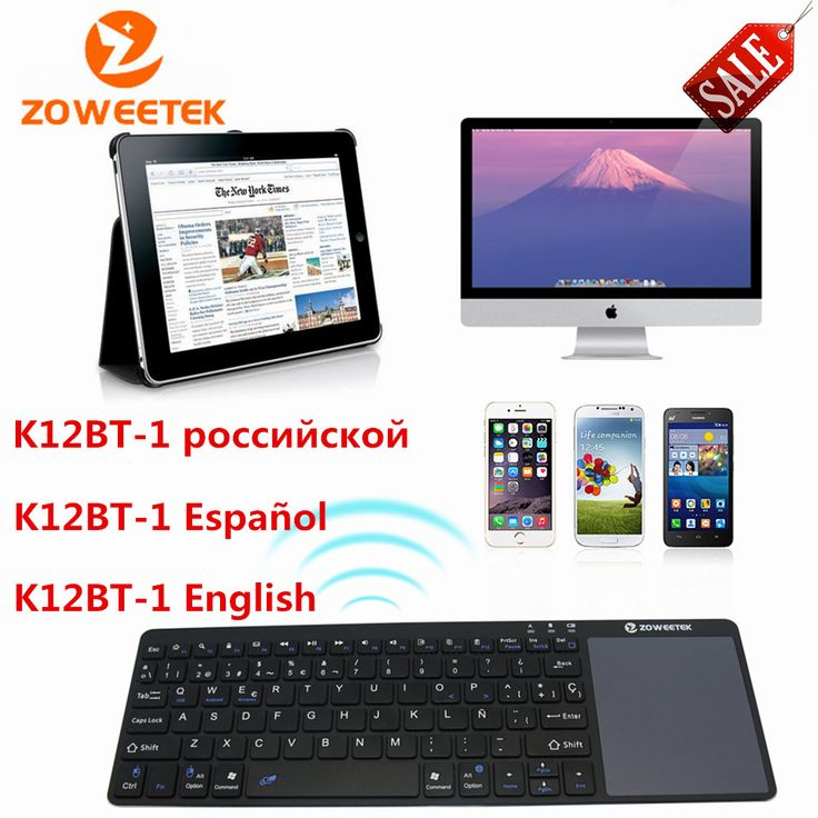 Cheap keyboard case bluetooth, Buy Quality keyboard removal directly from China bluetooth external keyboard Suppliers:  Zoweetek K12BT-1 Mini wireless Russian English Spanish Bluetooth Touchpad Keyboard Remote Control for PC Laptop A