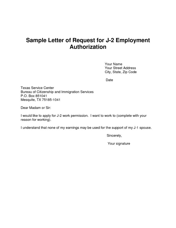 Best 25 Employment authorization document ideas – Parents Consent Letter for Work
