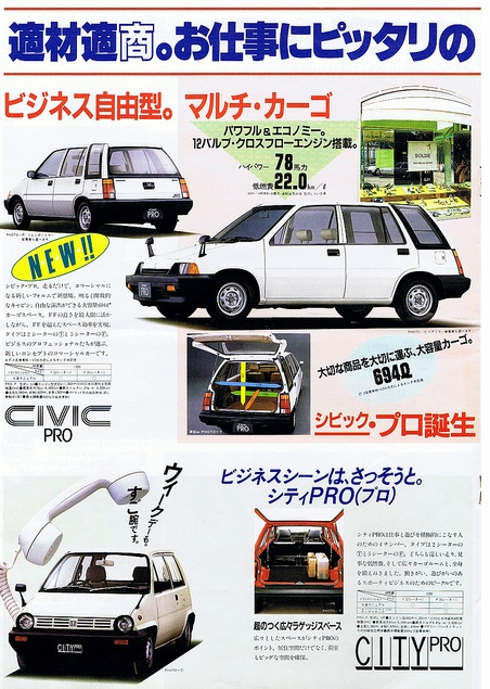Japanese Civic