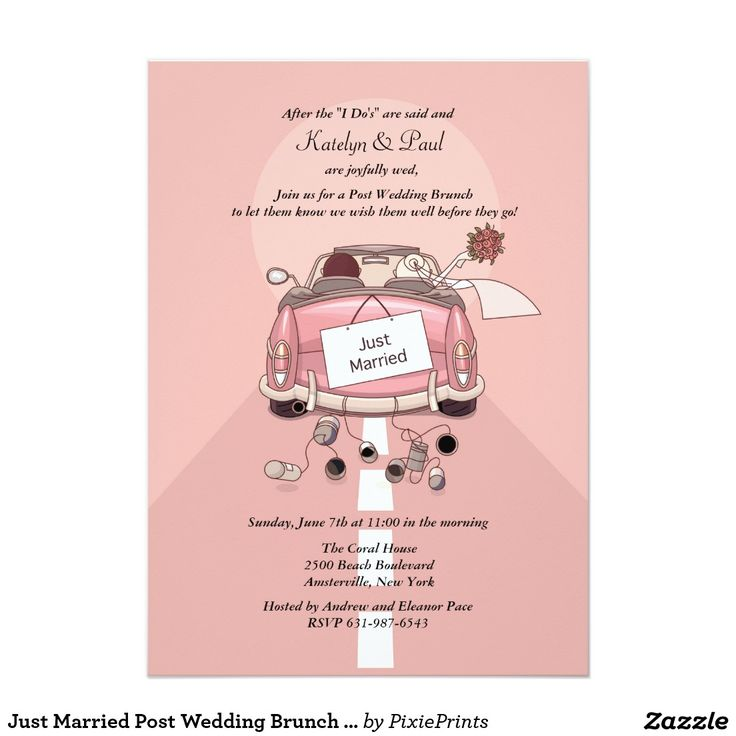 birthday invitation card in hindi%0A Just Married Post Wedding Brunch Invitation