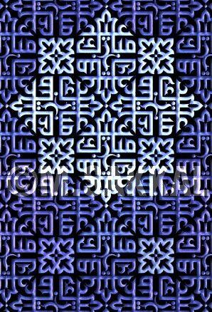 The 56 best images on pinterest eid ideas islamic and letters islamic eid greeting card eid mubarak in kufi style on festive background m4hsunfo