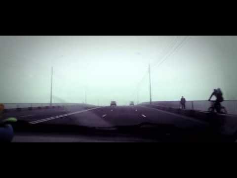Мгла/the Mist
