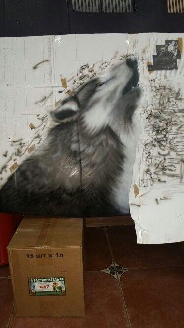 Начало воющий волк