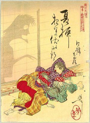 Tsukioka Yoshitoshi: Shadowy Ghost - Artelino