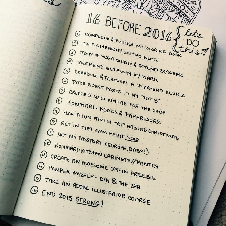 16 Before 2016: A Goal-Setting Challenge in my Bullet Journal