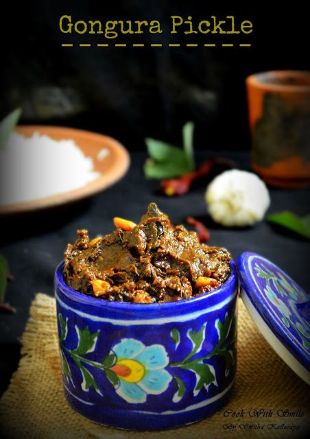GONGURA PICKLE RECIPE / ANDHRA GONGURA CHUTNEY( PACHADI) / GONGURA THOKKU | #pickle #indianpickle