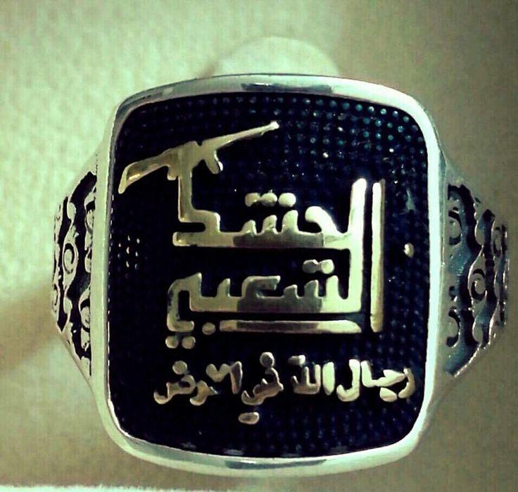 (137) العراق اولاً