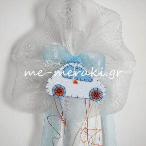 Λαμπάδες με χειροποίητο στολισμό , αυτοκινητάκι από τσόχα, σεταρισμένο με την μπομπονιέρα ΥΦ022  http://me-meraki.gr/  la05_lampada_vaptisis_auto