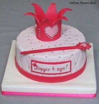 Торт на заказ киров на девичник