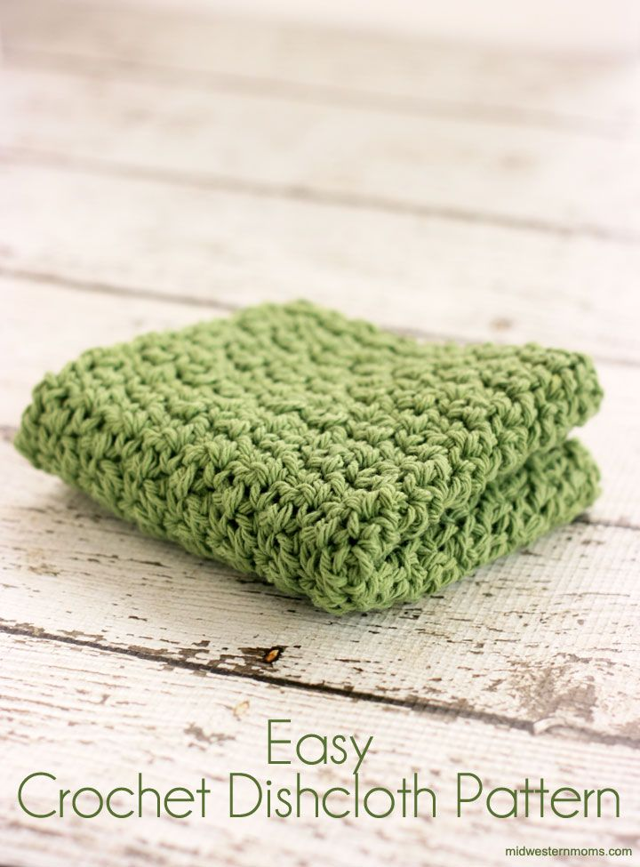 An Easy Crochet Dishcloth Pattern. Uses both single crochet and double crochet stitches. Free Pattern!