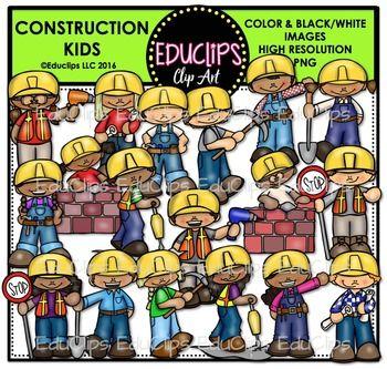 Construction Friends Clip Art Bundle
