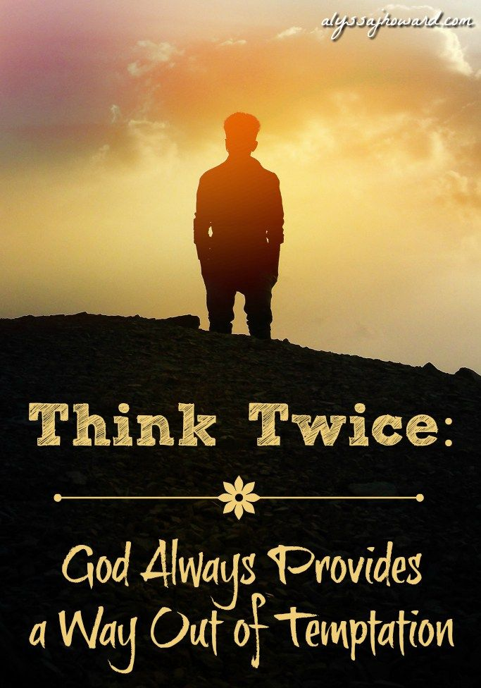 Sometimes we act on impulse. We say something in an argument we don't mean, we lose our temper, or we realize that we could have acted more loving to a co-worker or friend. There are other times, however, when we have a chance to think about our decision to sin.