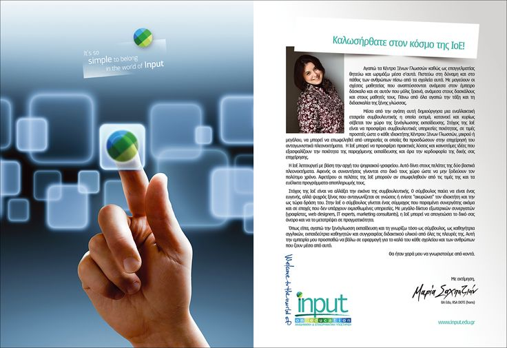 Input on Education information brochure.