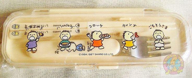 MINNA NO TABO 1987 Sanrio Japan chopstick food box set  - set bacchette posate