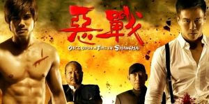 Once Upon a Time in Shanghai (2014) Full Movie | Acara Tipi