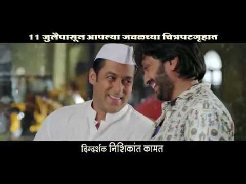 Lai Bhaari | Presenting Salman Khan As Bhau I Riteish Deshmukh | MovieMagik