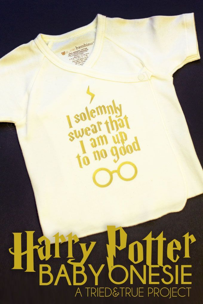 Harry Potter Onesie – Up To No Good