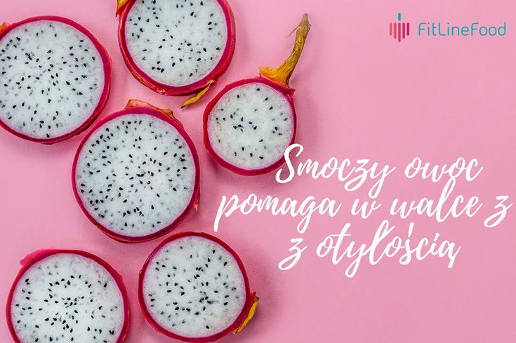 Dragonfruit helps with weight loss.