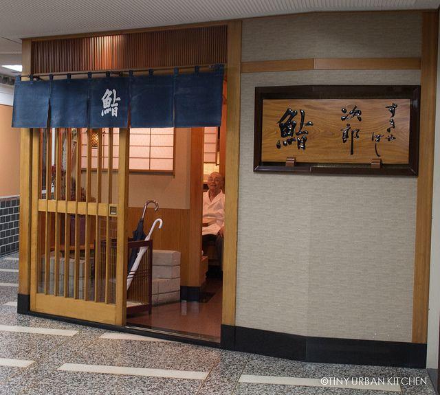 I will pay the 300 dollars to eat 20 pieces of sushi at Sukiyabashi Jiro, in Japan