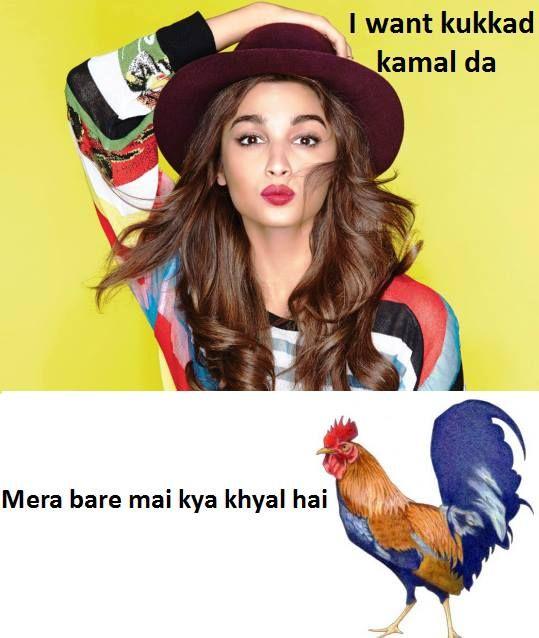 #Latest #Alia_Bhatt_Jokes Look What Cock has to say to Alia Bhatt