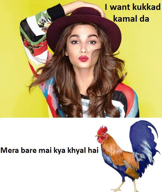 #Latest #Alia_Bhatt_Jokes Look What Cock has to say to Alia Bhatt