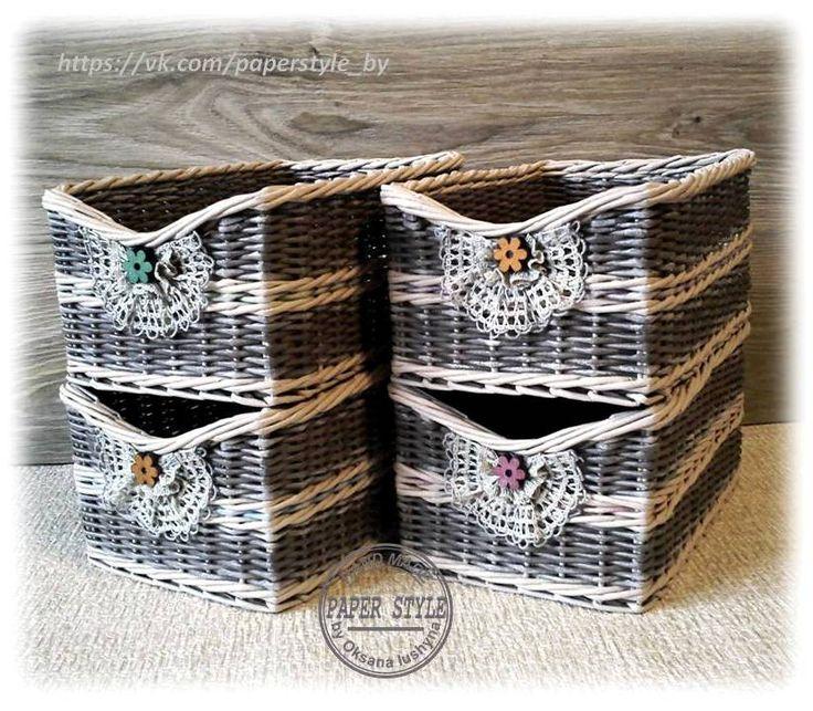 НАБОРЫ ДЛЯ КУХНИ  (Чашка-конфетница , корзинка для специй/приправ) #paperstyle #handmade #ручнаяработа #плетениеизбумаги #плетение #хозяюшка #интерьер #уютныйдом